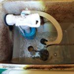 トイレ水漏れ修理 ダイヤフラム式