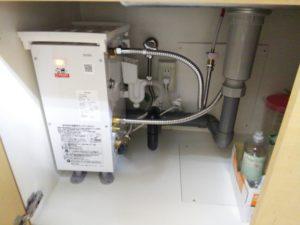 小型電気温水器 施工後