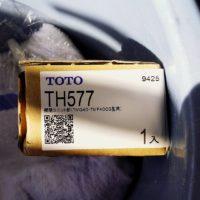 開閉ユニット部 TH577