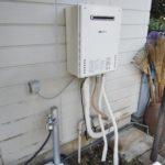 据置型給湯器から設置フリー給湯器交換